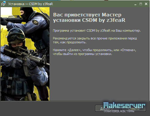 CSDM [v1.0] by z3feaR