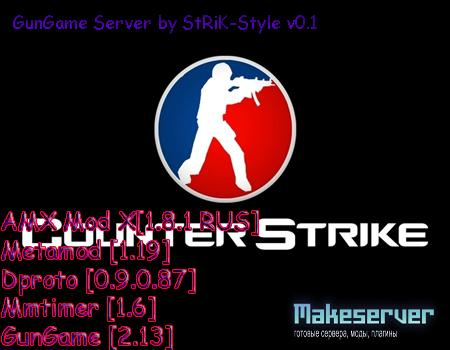GunGame Server by StRiK-Style v0.1