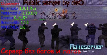 PUblic server by deO
