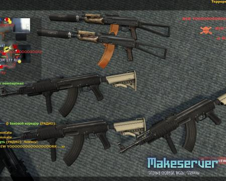 Weapons Pack for Counter Strike Source v2