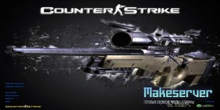 Counter-Strike 1.6 HD (High Definition) patch v.42