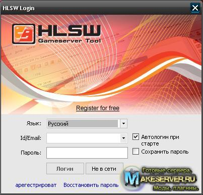 HLSW 1.4