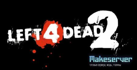 Left 4 Dead 2 [Maps Pack Land] (2011)