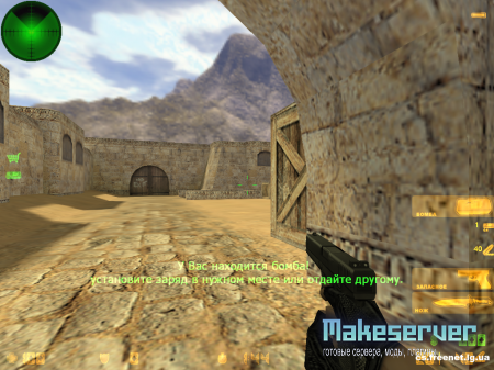 Counter-Strike FREENET Client