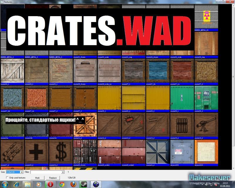 wad текстуры: