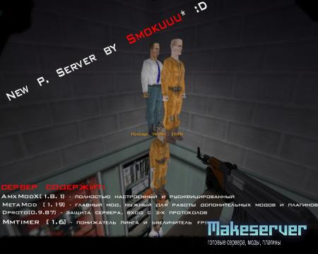 New P. Server by SmOokeee* :D
