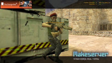 PBCS / Counter-Strike (Point Blank) (2011) ENG