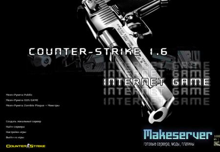 Counter-Strike 1.6 NON-STEAM на основе v35 by mm team