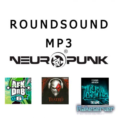 Roundsound MP3 (DNB + Neuropunk) 2011 62 трека by f00r