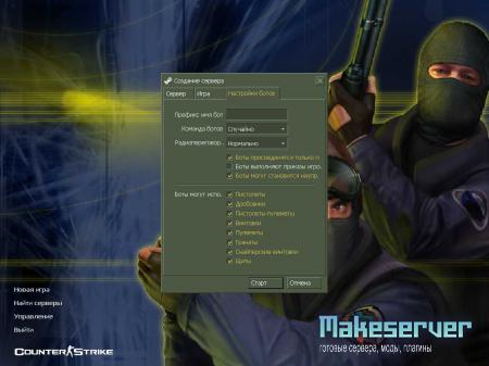 Counter-Strike 1.6 Stable Edition 2011/RUS