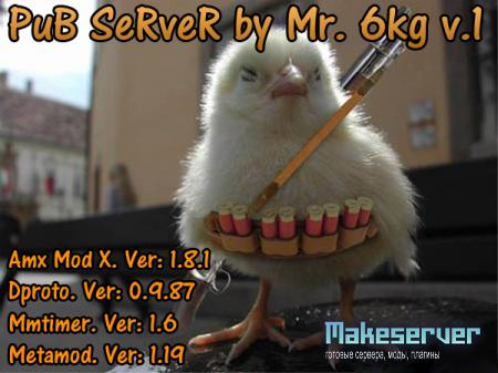 PuB SeRveR by Mr. 6kg v.1