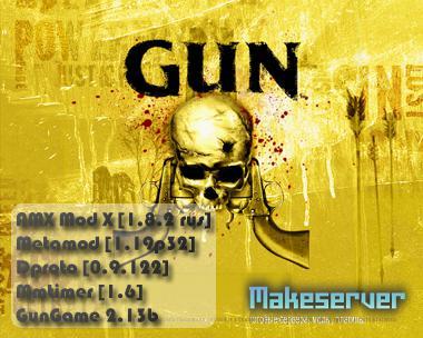 GunGame сервер by GoOleM (без рекламы) 1322845549_1
