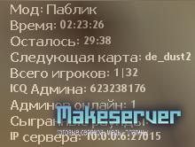 Server Info v.1.2
