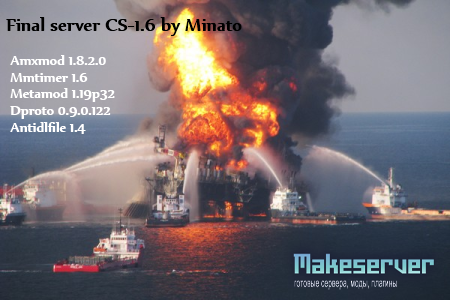 Final Server CS-1.6 © Minato