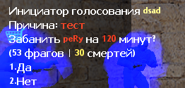 VOTEBAN by SLIMSHADY v3.0 (+ исходник)