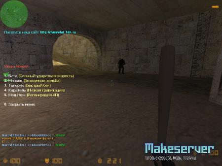 Knife-Mod v 3.0 by Bloodnbly