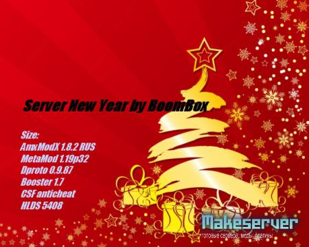 Server New Year by BoomBox