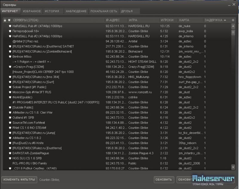 Программа для поиска серверов в css сравнение xrumer allsubmitter