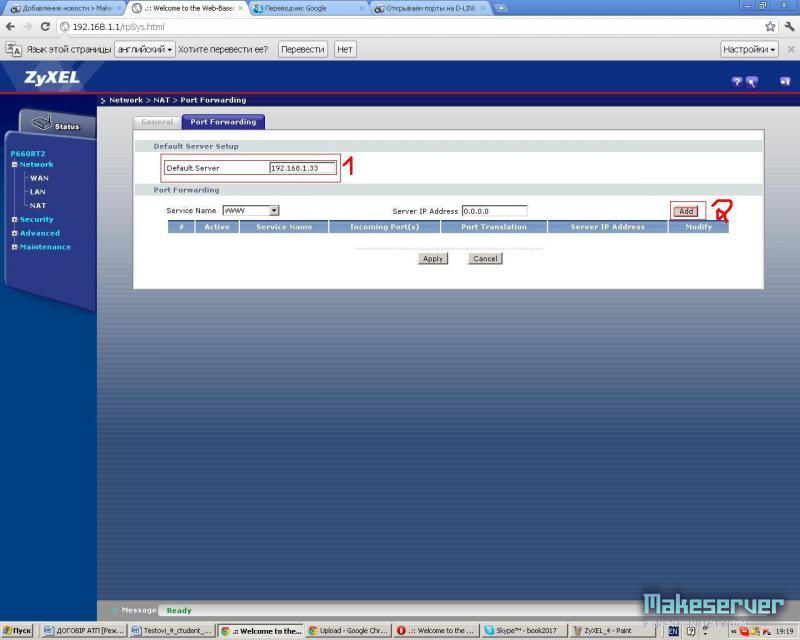 Zyxel P-600 Manual Pdf - WordPresscom