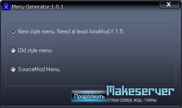 Simple Menu Generator v1.0.1