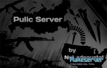 Public Server by Not adequate!