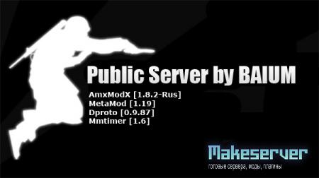 Public server by Baium