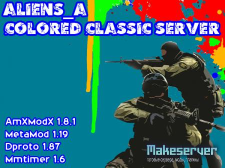 Colored Classic Server by Aliens_A