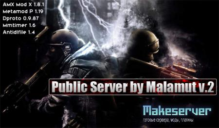 Public server by Malamut v.2