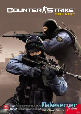 Counter-Strike Source v.70.1 OrangeBox Engine FULL + Автообновление