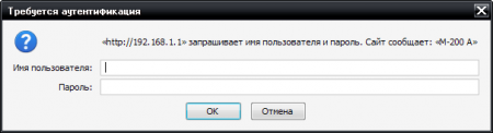 """Открываем порты на модеме """"Промсвязь.ADSL M-200a(b)"""""""