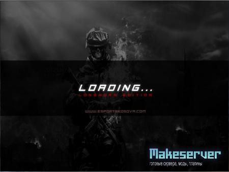 Counter STrike 1.6 LH 2012