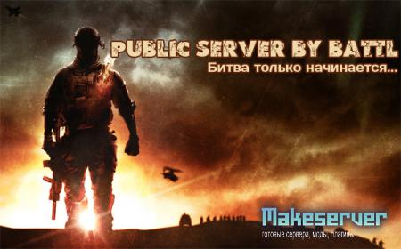 Public Server by Battl
