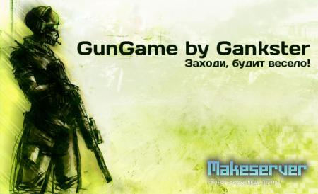 GunGame Server by Gankster