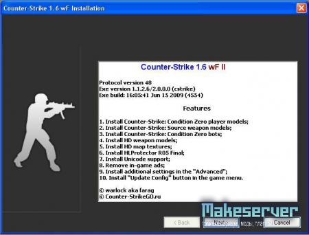 Counter-Strike 1.6 wF II
