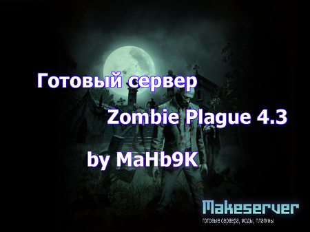 Zombie Plague 4.3 by MaHb9K