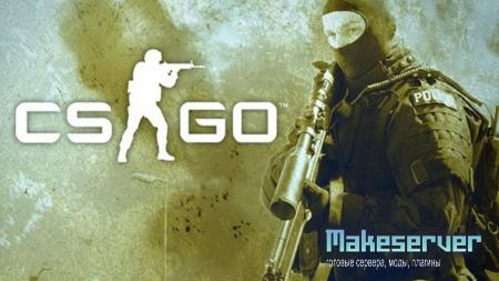 Установка выделенного Counter-Strike: Global Offensive сервера