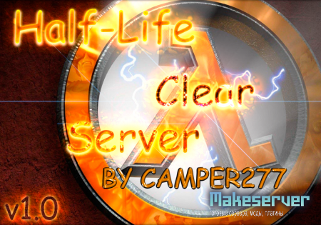 Half-Life Clear Server by CAMPER277 v1.0