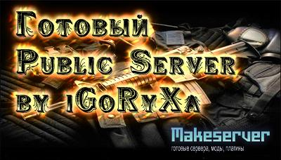 Public serveroc for Counter Strike 1.6 by iGoRyXa