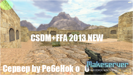 CSDM+FFA 2013 NEW by Pe6eHok