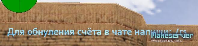 http//makeserver.ru/uploads/posts/2014-09/1410039398_poslenazhatiya2net.jpg