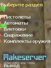 Quality Public Server by ELegant