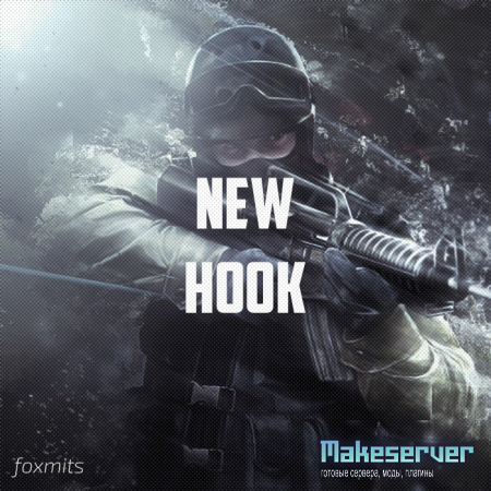 New Hook via Foxmits
