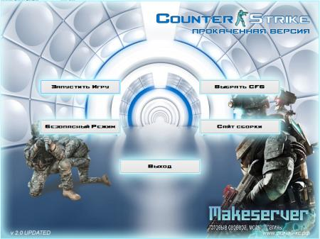 Counter-Strike 1.6 [2015] Update Patch