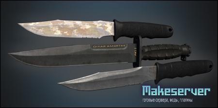CS:GO Knives (For CS 1.6) [Pack]