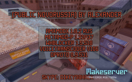 [Public Novorussia] by Alexander [UPDATED] 28.01.2015