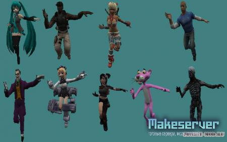 Models Pack by GAARA54 Part #1